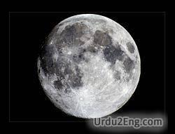 moon Urdu Meaning