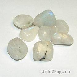 moonstone Urdu Meaning