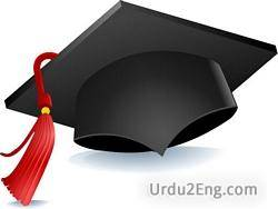 mortarboard Urdu Meaning