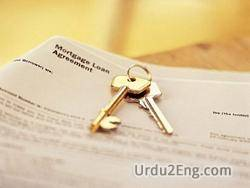 mortgage Urdu Meaning