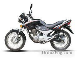 motorbike Urdu Meaning