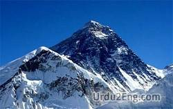 mount Urdu Meaning