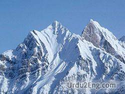 mountain Urdu Meaning