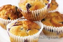 muffin Urdu Meaning