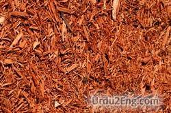 mulch Urdu Meaning