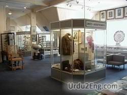 museum Urdu Meaning