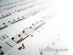 music Urdu Meaning
