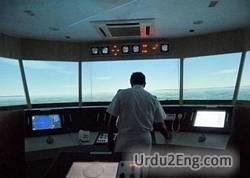 navigation Urdu Meaning