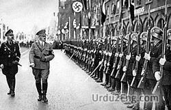nazi Urdu Meaning