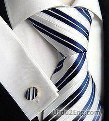 necktie Urdu Meaning