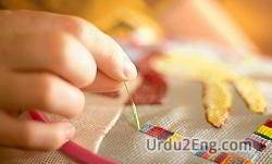 needlework Urdu Meaning