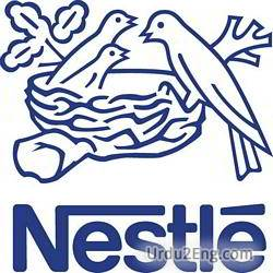 nestle Urdu Meaning