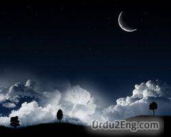 night Urdu Meaning