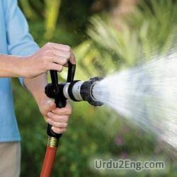 nozzle Urdu Meaning