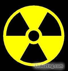 nuclear Urdu Meaning