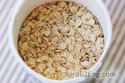 oatmeal Urdu Meaning