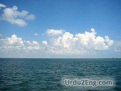 ocean Urdu Meaning
