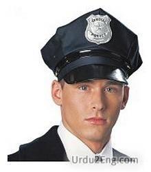 officer Urdu Meaning
