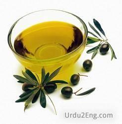 olive Urdu Meaning
