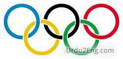 olympic Urdu Meaning