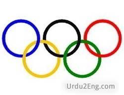 olympics Urdu Meaning