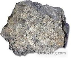 ore Urdu Meaning