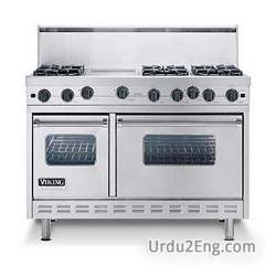 oven Urdu Meaning