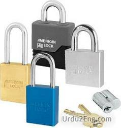padlock Urdu Meaning