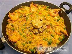 paella Urdu Meaning