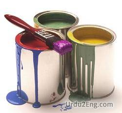 paint Urdu Meaning