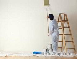 painter Urdu Meaning
