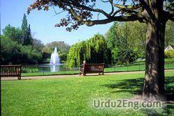park Urdu Meaning
