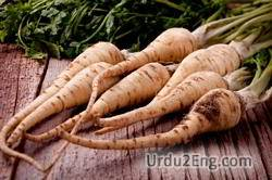 parsnip Urdu Meaning