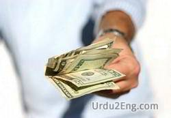 payment Urdu Meaning