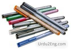 pen Urdu Meaning