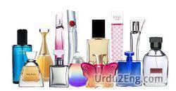 perfume Urdu Meaning