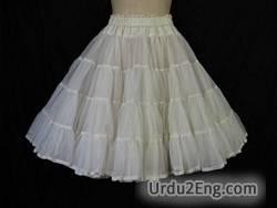 petticoat Urdu Meaning
