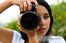 photographer Urdu Meaning