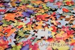 piece Urdu Meaning