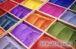 pigment Urdu Meaning