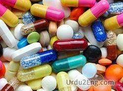 pill Urdu Meaning
