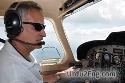 pilot Urdu Meaning