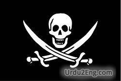 pirate Urdu Meaning