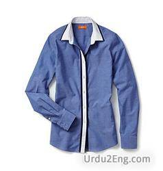 placket Urdu Meaning