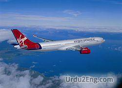 plane Urdu Meaning