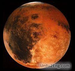 planet Urdu Meaning