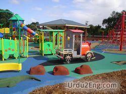 playground Urdu Meaning