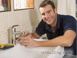 plumber Urdu Meaning