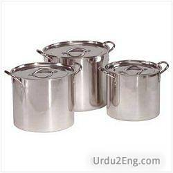 pot Urdu Meaning