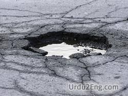 pothole Urdu Meaning